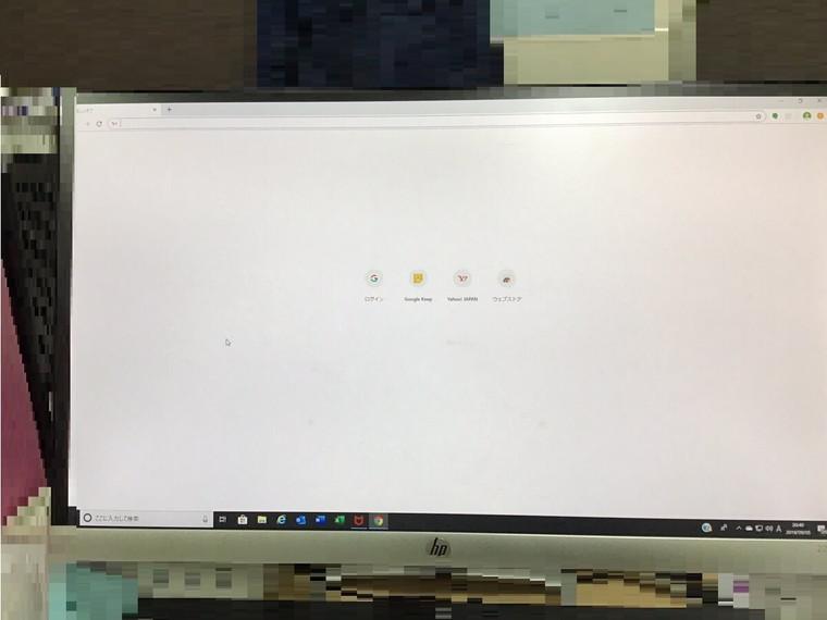 パソコンの起動時にフリーズ状態となる/HP(ヒューレット・パッカード) Windows 10のイメージ