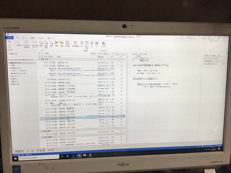 メールの送信ができない/富士通 Windows 10のイメージ