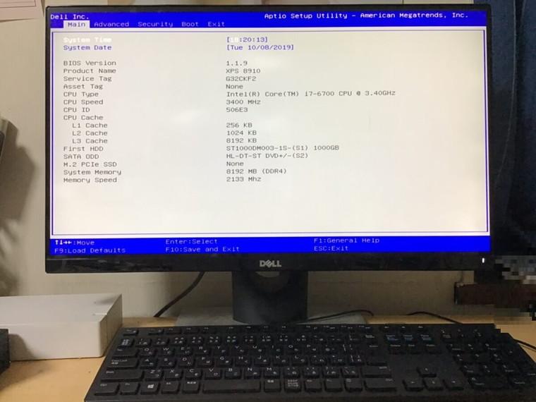 パソコンが起動しない、NASのフォルダが表示されない/DELL(デル) Windows 10のイメージ