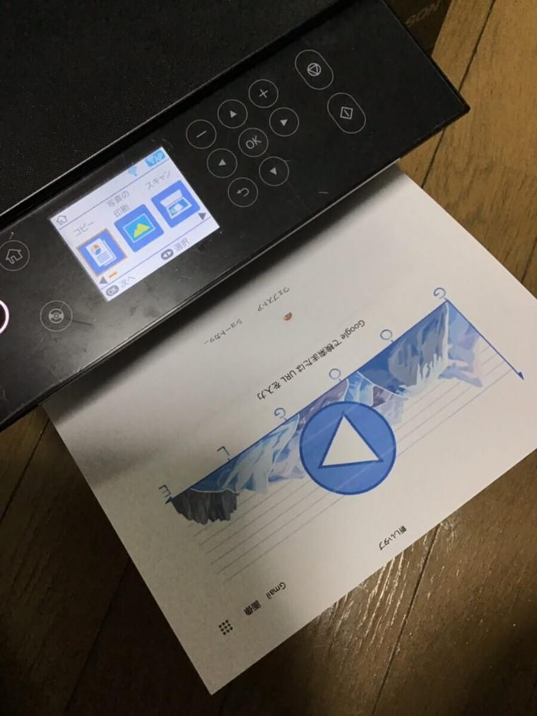 印刷ができない/ソニー(VAIO) Windows 10のイメージ