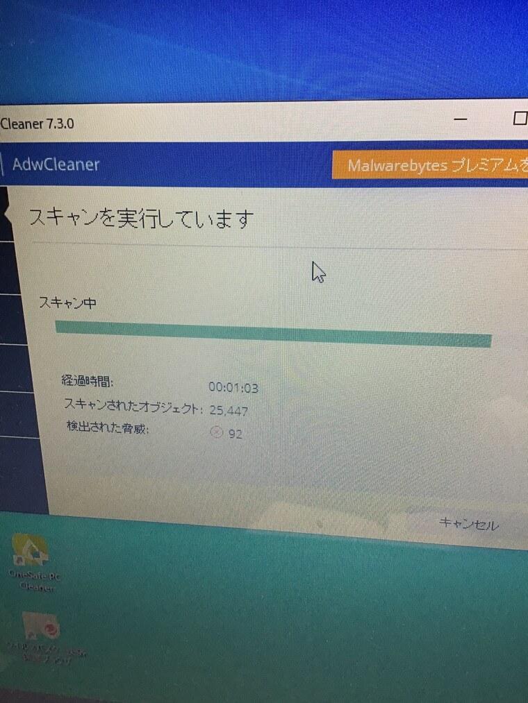 パソコンが起動しない/ソニー(VAIO) Windows 10のイメージ