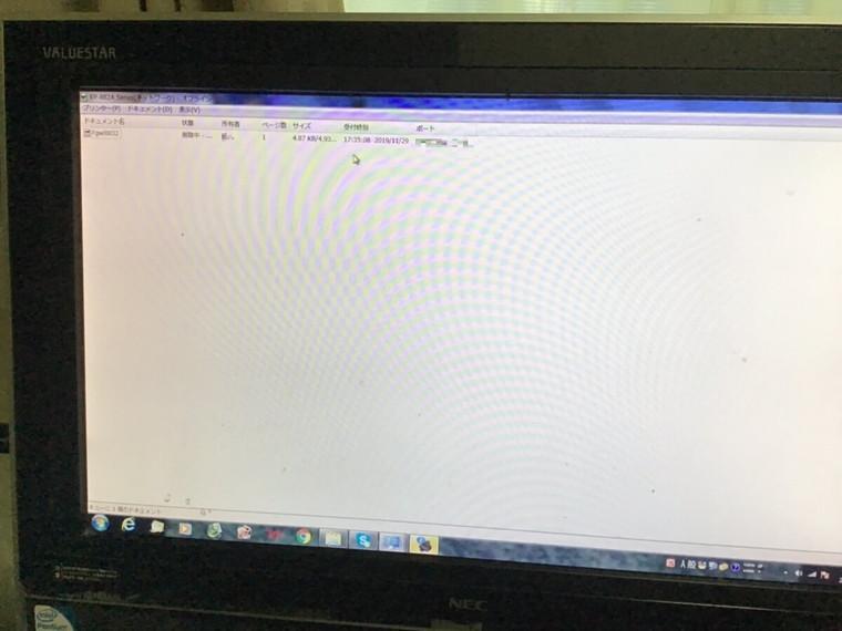 プリンターで印刷できない/NEC Windows 7のイメージ