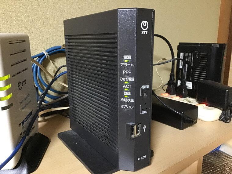 インターネットにつながらない/東芝 Windows 7のイメージ