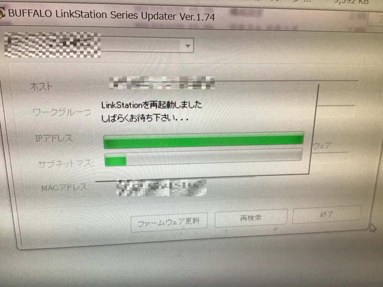 ノートパソコンの外付けハードディスクが認識しない/HP(ヒューレット・パッカード) Windows 10のイメージ