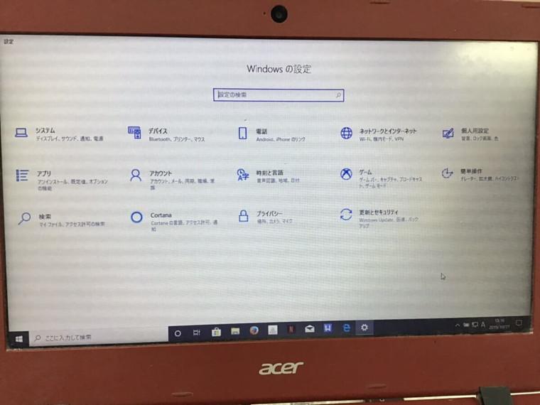 パソコンが起動しない/Acer Windows 10のイメージ