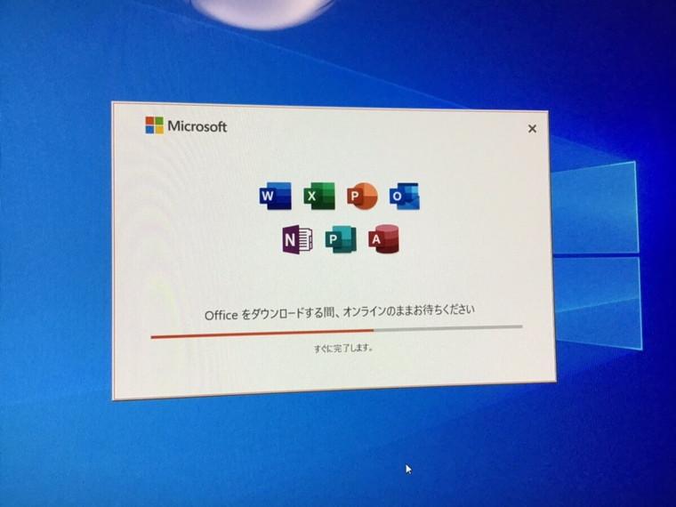 デスクトップパソコンのOutlookが起動できない/NEC Windows 10のイメージ