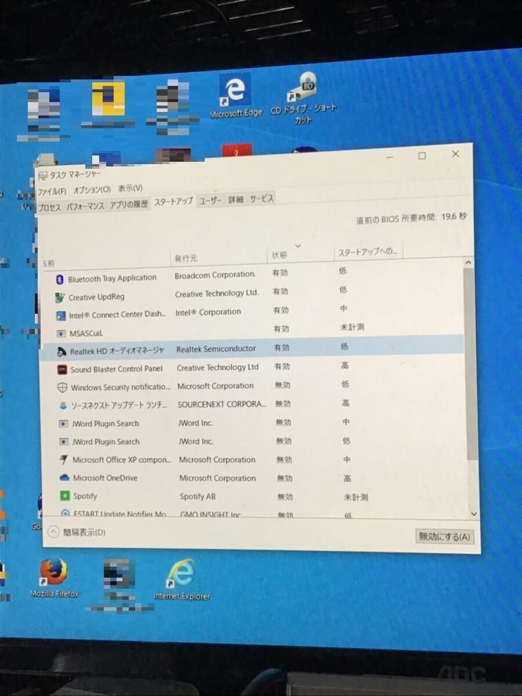 インターネットがつながらない/不明 Windows 10のイメージ