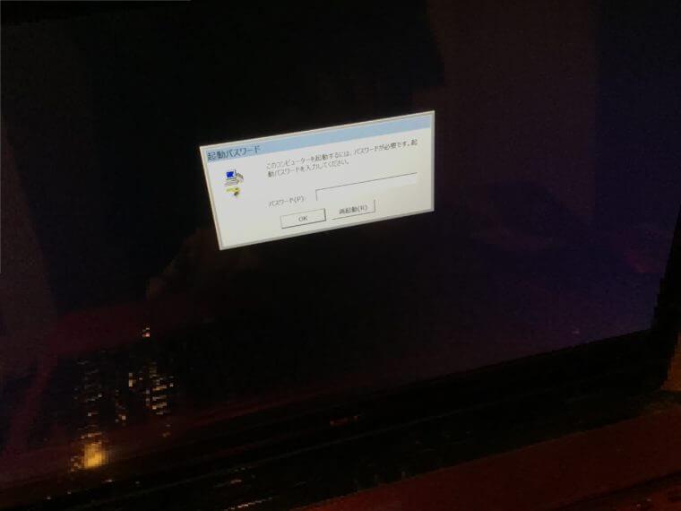 ノートパソコンにログインできない/NEC Windows 8.1/8のイメージ