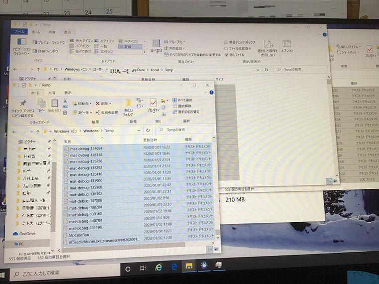 パソコンの動作が重い/HP(ヒューレット・パッカード) Windows 10のイメージ