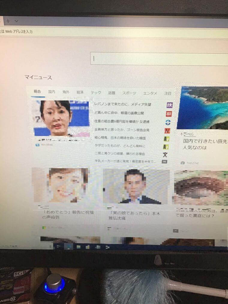 デスクトップパソコンのインターネットに接続できない/ユニットコム Windows 10のイメージ
