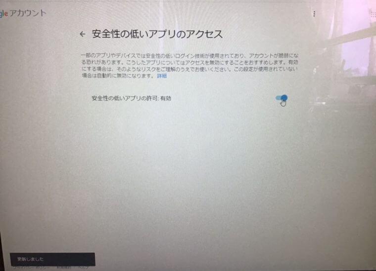 デスクトップパソコンのOutlookでメールの送受信ができない/自作PC(BTO) Windows 8.1/8のイメージ