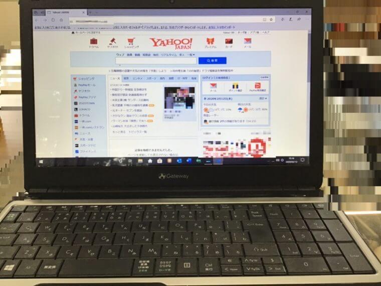 メールはできるがホームページが見れない/Acer Windows 10のイメージ