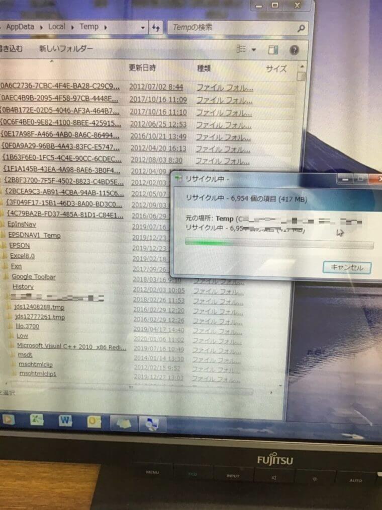ノートパソコンのデータ移行/東芝 Windows 10のイメージ