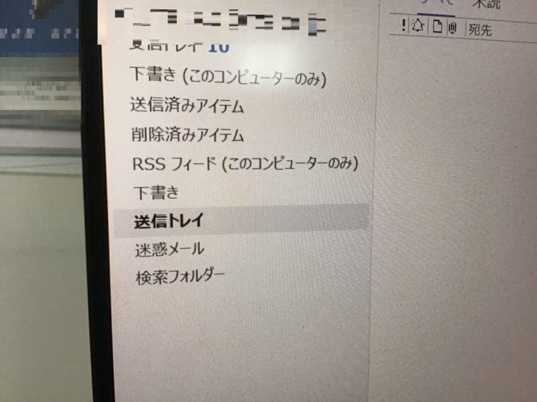 ノートパソコン2台にメール送受信の不具合がある/DELL(デル) Windows 10のイメージ