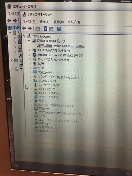 ノートパソコンの内蔵ドライブが読み込まない/ソニー(VAIO) Windows 10のイメージ