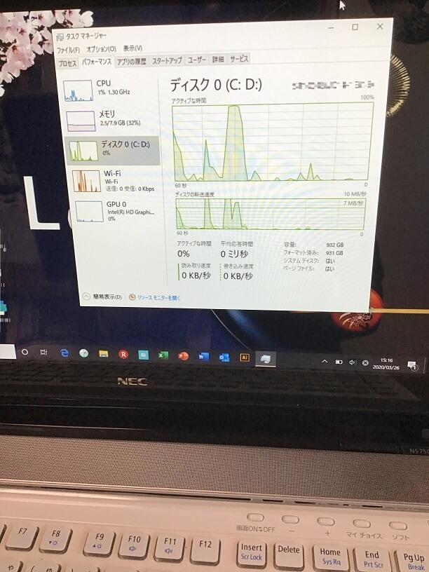 パソコンの動作が遅い/NEC Windows 10のイメージ