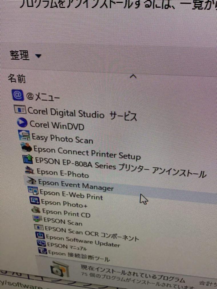 パソコンが起動しない/マウスコンピューター Windows 10のイメージ
