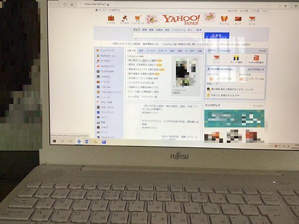 ノートパソコンからメールの送受信ができない/富士通 Windows 10のイメージ