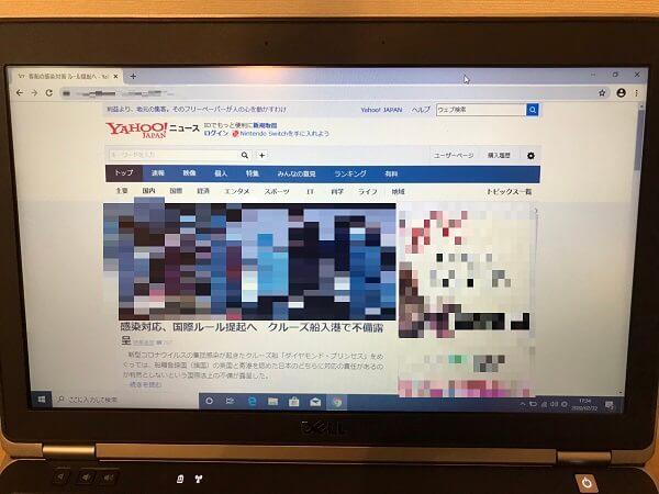 ノートパソコンの無線LAN設定をしてほしい/NEC Windows 10のイメージ
