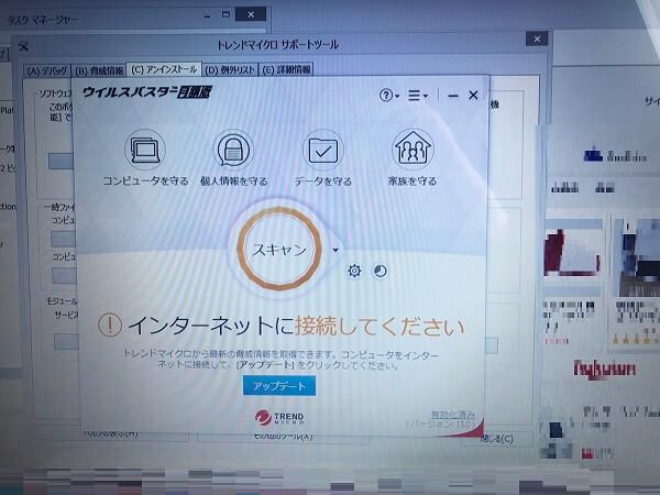 ノートパソコンの動作が重い/NEC Windows 8.1/8のイメージ