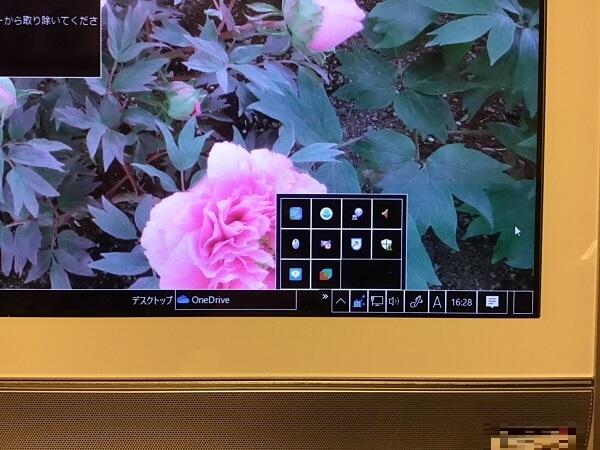 デスクトップパソコンの表示がおかしい/NEC Windows 10のイメージ