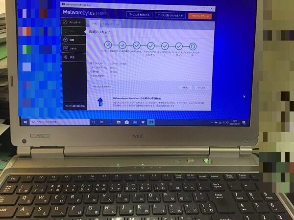 ノートパソコンで意図しないアプリが起動する/NEC Windows 10のイメージ