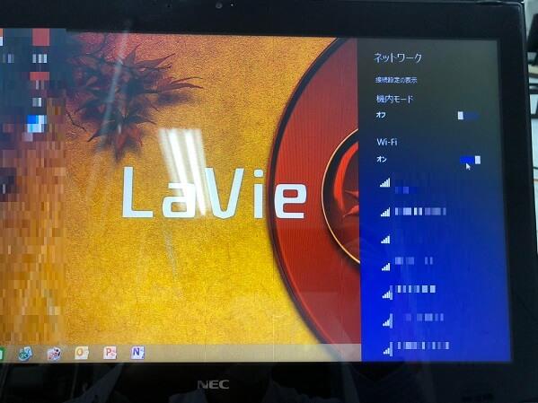 ノートパソコンの無線LANが使えない/NEC Windows 8.1/8のイメージ