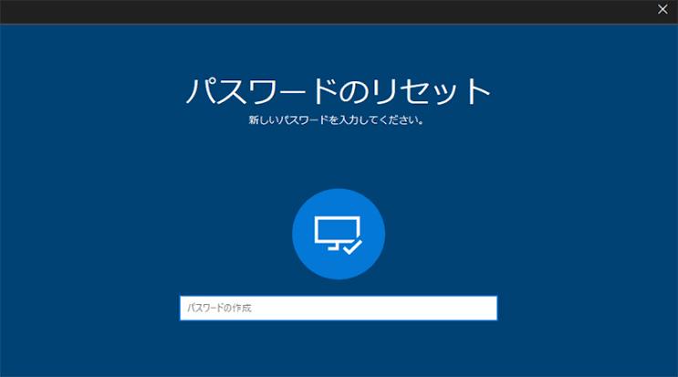 ノートパソコンでサインインができない/マイクロソフト Windows 10のイメージ