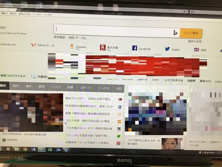 デスクトップパソコンがインターネットに接続できない/レノボ Windows 7のイメージ