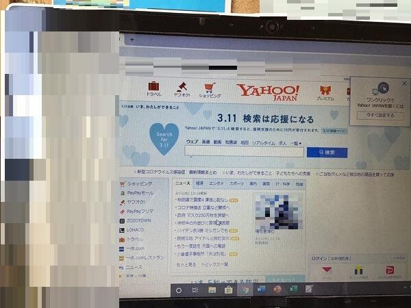 ノートパソコンのインターネットがつながらない/NEC Windows 8.1/8のイメージ