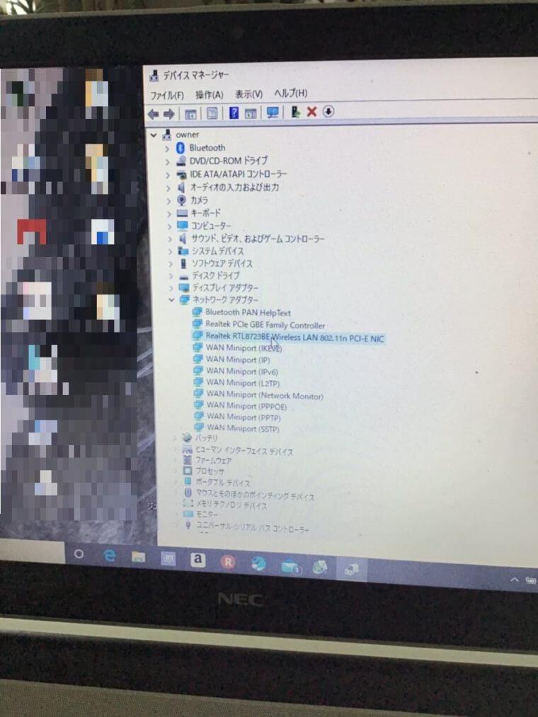 ノートパソコンがインターネットにつながらない/ソニー(VAIO) Windows 8.1/8のイメージ