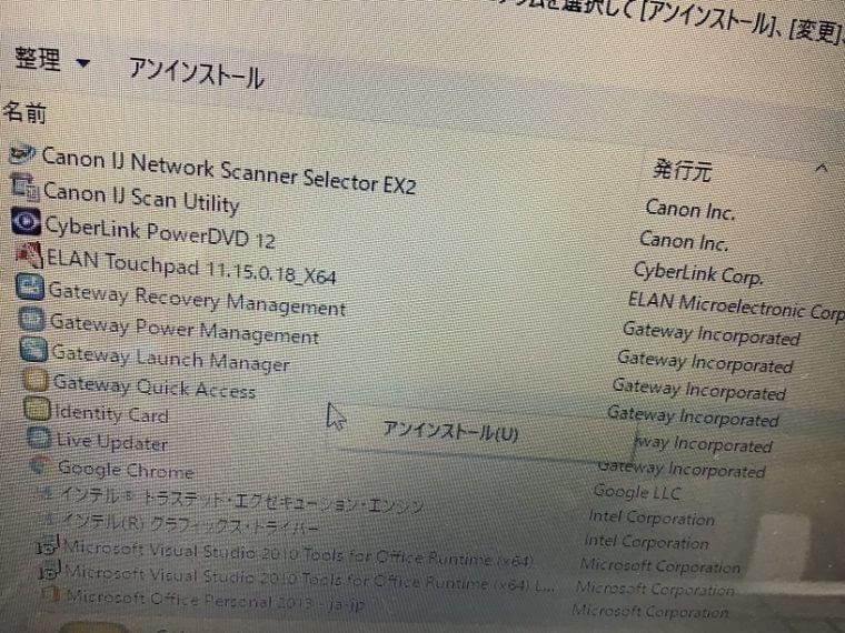 ノートパソコンの画面の一部が表示されない/Acer Windows 10のイメージ