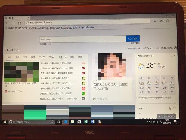 ブラウザやアプリケーションが開けなくなった/NEC Windows 10のイメージ