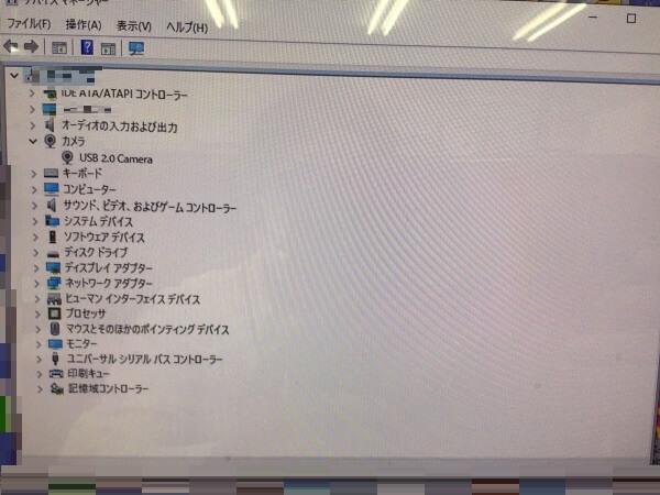 パソコンを再起動するとエラーとなりフリーズする、起動時にExcelが立ち上がる/NEC Windows 10のイメージ