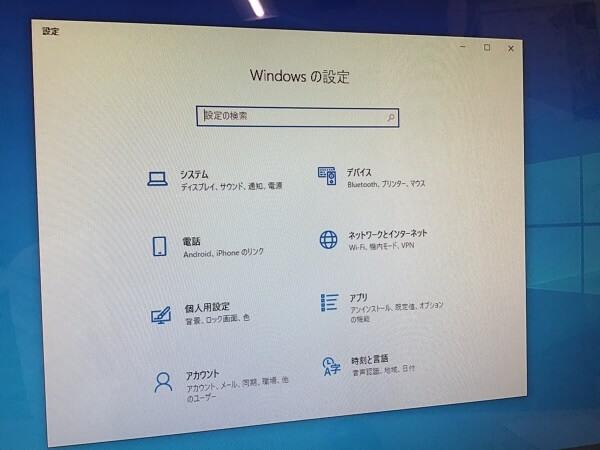 ノートパソコンのキーボードの効きが悪い、動作が遅い/HP(ヒューレット・パッカード) Windows 10のイメージ
