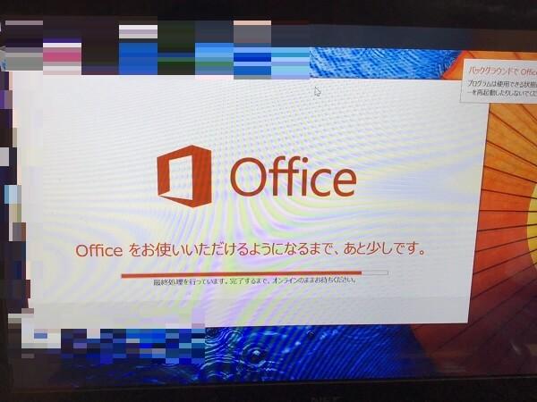ノートパソコンでMicrosoft Officeがインストールできない/富士通 Windows 10のイメージ