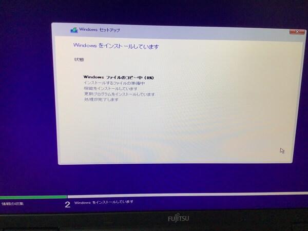 ノートパソコンが起動しない/富士通 Windows 10のイメージ