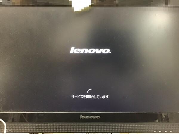 デスクトップパソコンが起動しない/レノボ Windows 10のイメージ