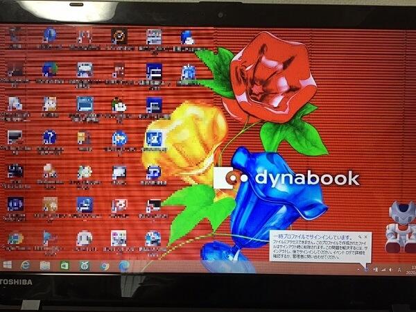 ノートパソコンのデータが見当たらない/東芝 Windows 8.1/8のイメージ