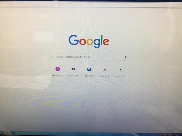デスクトップパソコンのインターネットに接続できない/DELL(デル) Windows 10のイメージ