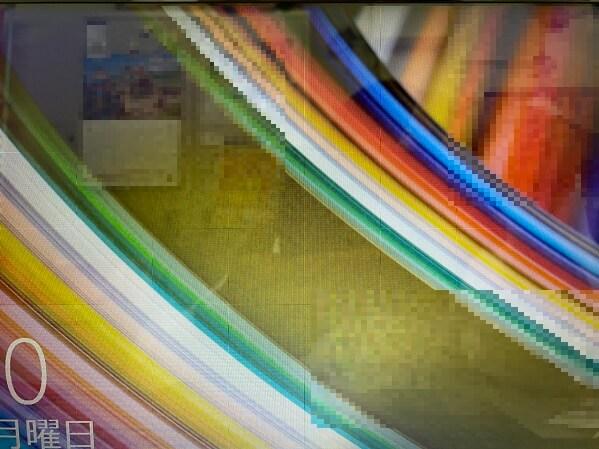ノートパソコンの液晶画面の表示がおかしい/富士通 Windows 10のイメージ