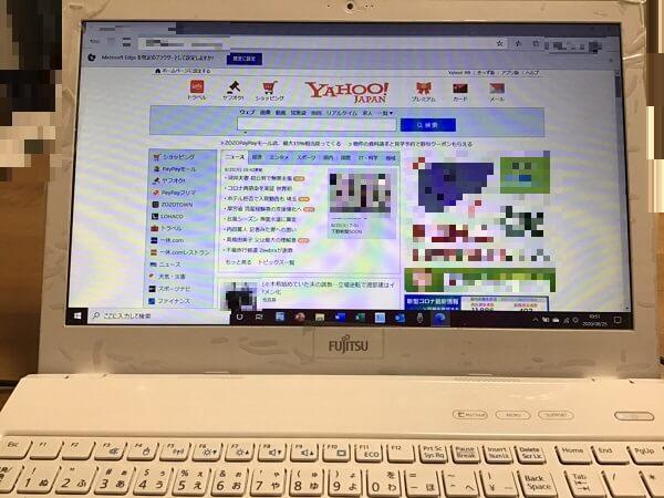 ノートパソコンがインターネットにつながらない/富士通 Windows 10のイメージ