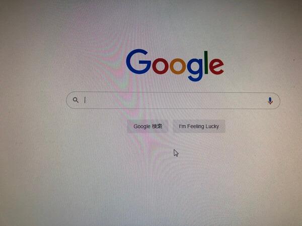 デスクトップパソコンがインターネットに接続できない/DELL(デル) Windows 10のイメージ