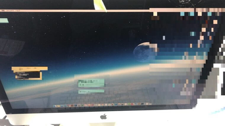デスクトップパソコンが起動しない/Apple Mac OS Xのイメージ