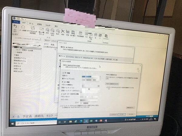 デスクトップパソコンでメールの送受信ができない/DELL(デル) Windows 10のイメージ