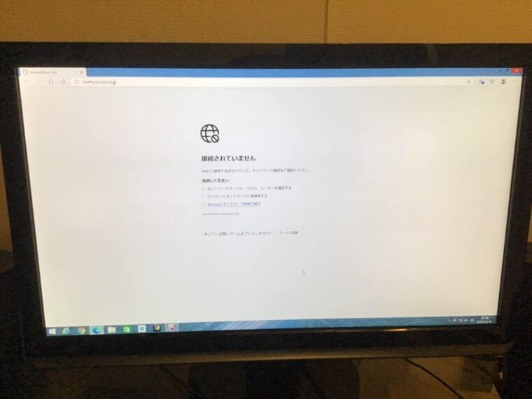 デスクトップパソコンがインターネットに接続できない/HP(ヒューレット・パッカード) Windows 8.1/8のイメージ