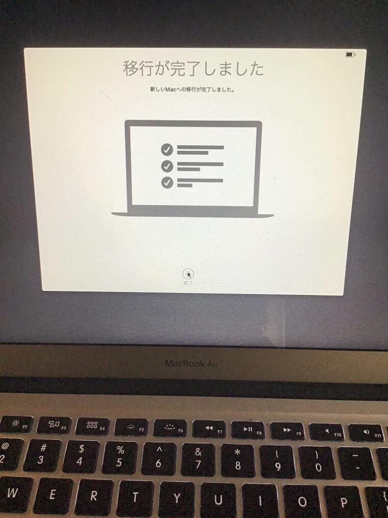 ノートパソコンのデータ移行/Apple macOS Mojaveのイメージ