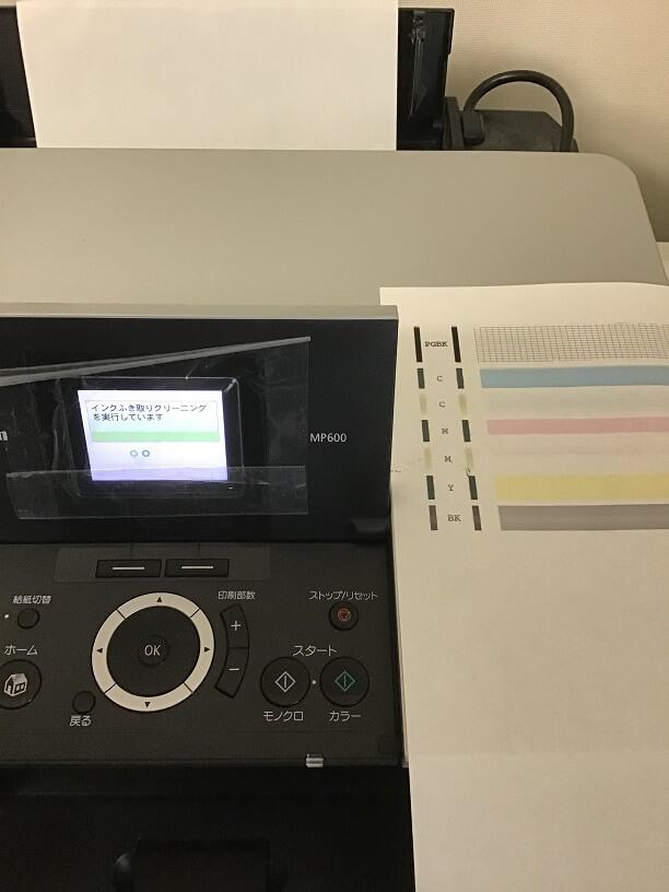 デスクトップパソコンから印刷できない/NEC Windows 98/SEのイメージ