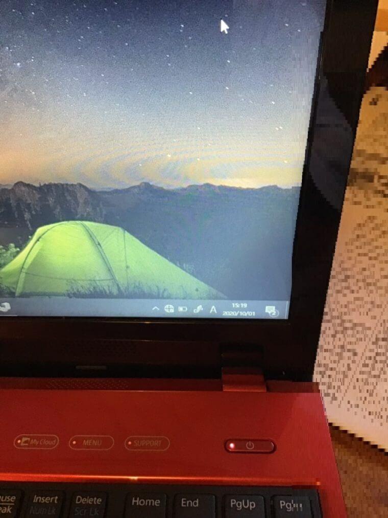 ノートパソコンがインターネットに接続できない/富士通 Windows 10のイメージ