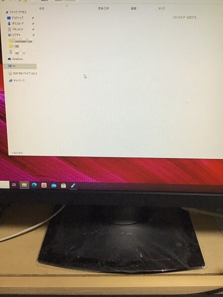 デスクトップパソコンのWordのファイルが保存できない/ASUS Windows 10のイメージ